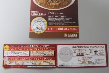 20110213_kuji