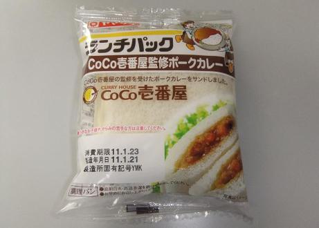 20110213_lunch_pack
