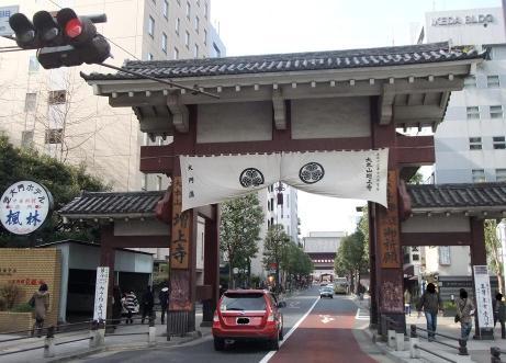 20110214_daimon
