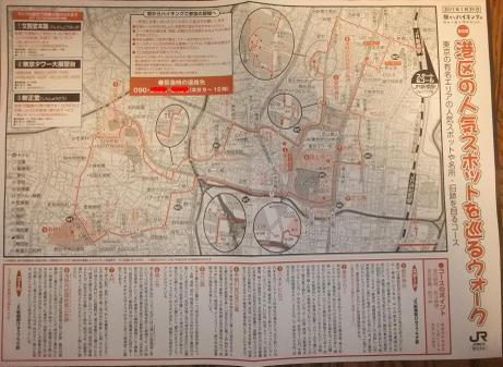 20110214_map