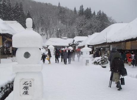 20110215_oouchijyuku_02