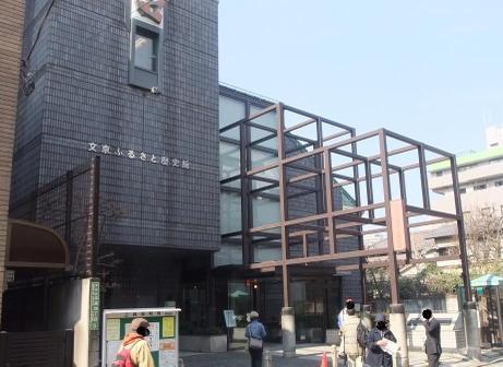20110218_furusato_rekishikan