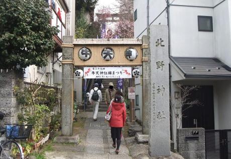 20110218_kitano_jinjya