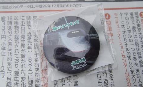20110219_kan_batch