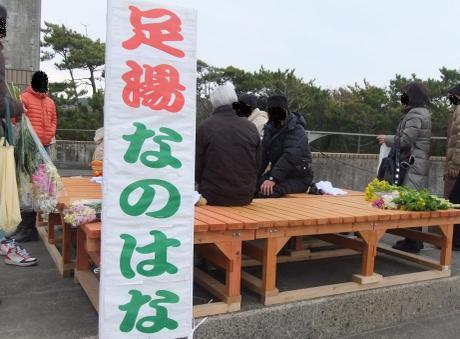 20110221_ashiyu_nanohana