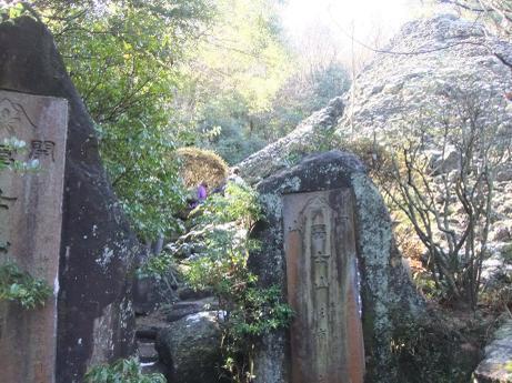 20110222_iwama_fuji7