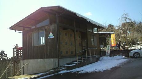 20110224_forest_house_2