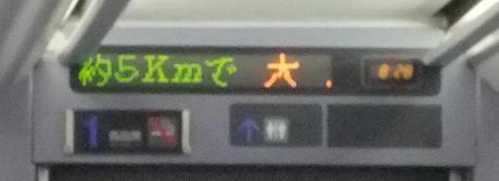 20110225_wakasio_4