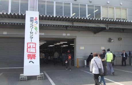 20110227_enter