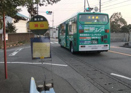 20110228_bas2