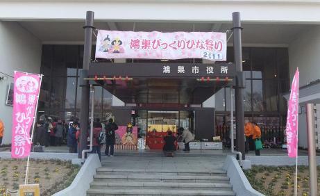 20110301_shiyakusyo