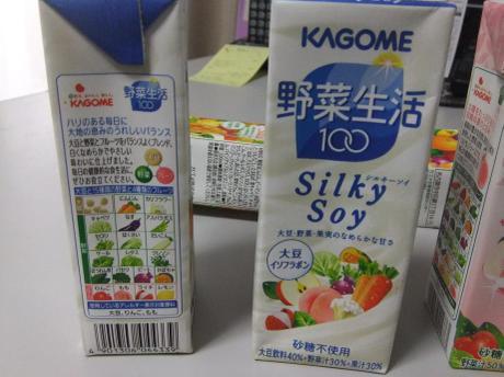 20110302_silky_soy
