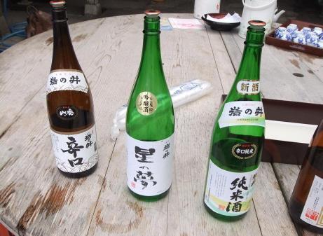 20110304_shiin_menu1