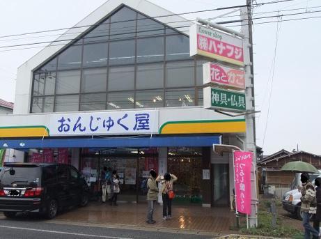 20110305_onjyukuya