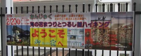 20110306_keiji_1