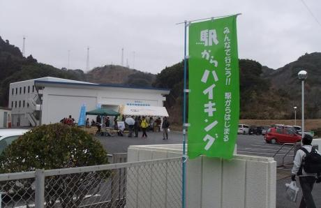 20110306_kaiyou_kenkyujyo