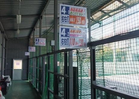 20110325_batting1