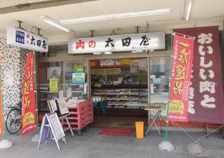 20110330_nikuno_ootaya