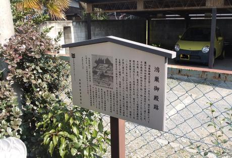 20110410_kounosu_goten_ato