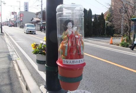 20110410_road_ningyou