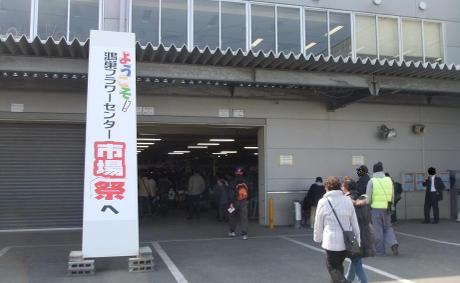 20110409_kounosu_flower_center