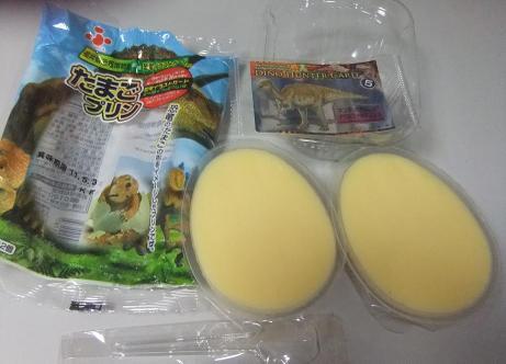20110419_tamago_pudding2