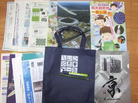 20110424_bag