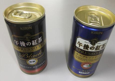 20110426_afternoon_tea