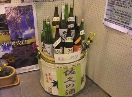 20110429_sakunosake