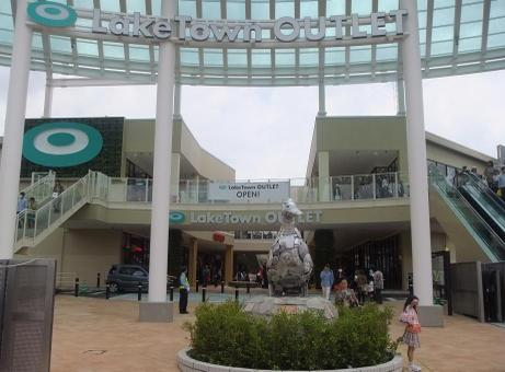 20110430_outlet4