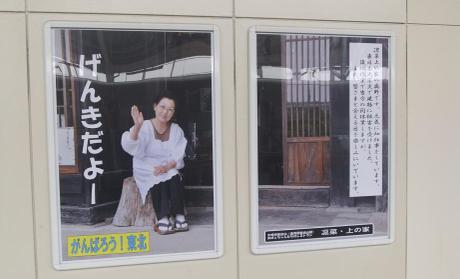 20110505_poster