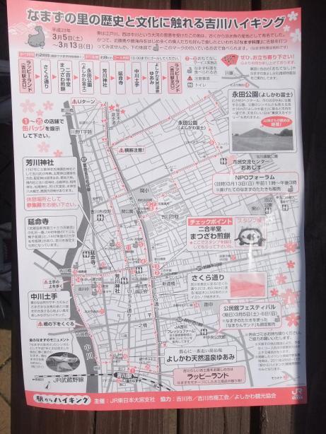 20110520_map