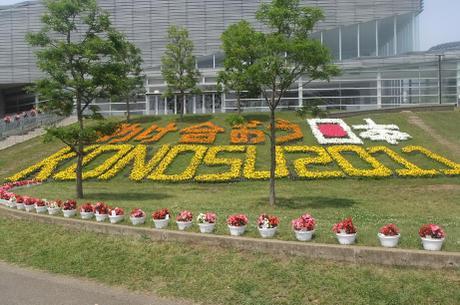 20110526_flower2