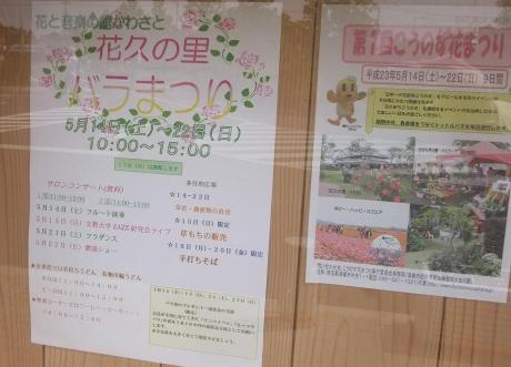 20110527_poster