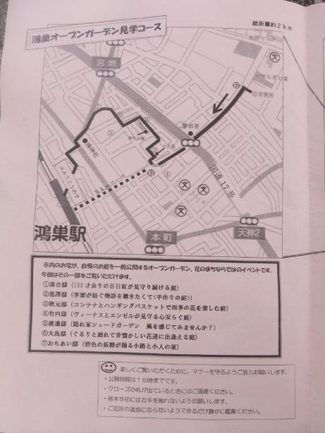 20110530_map