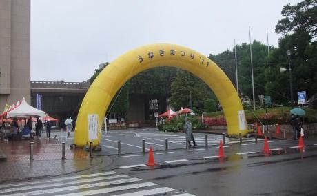 20110529_gate2