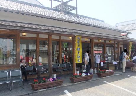 20110602_kankokyoukai