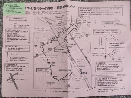 20110602_map