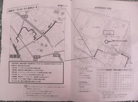 20110602_map2