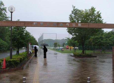 20110604_akibanomori_park_gate