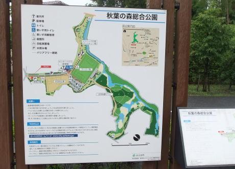 20110604_map