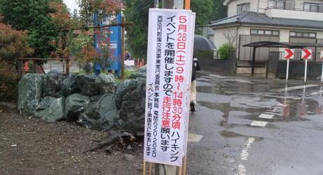 20110612_info
