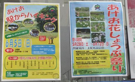 20110618_keijibutsu