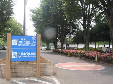 20110618_taiikukan