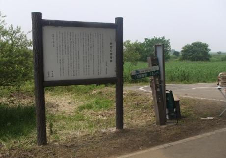 20110618_azeyoshinowatashibaato