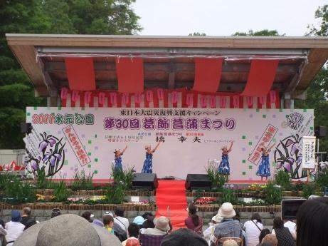 20110621_stage