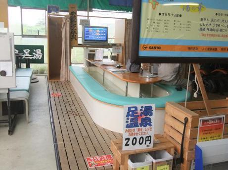 20110624_ashiyu