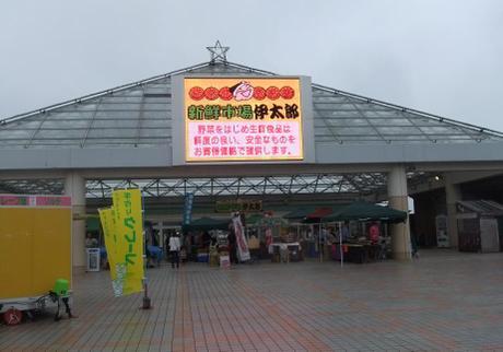20110624_itako2