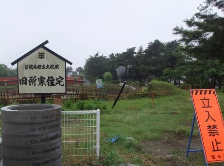 20110625_kyutokorokejyutaku1