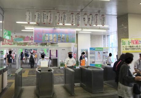 20110627_itako_st_kaisatsuguchi